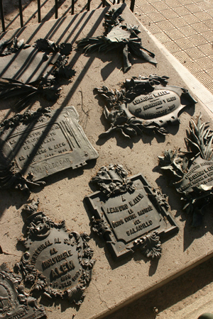 Recoleta Cemetery, Buenos Aires, Caídos en la Revolución del 1890, plaques