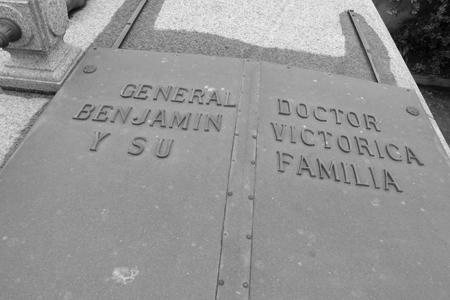Recoleta Cemetery, Buenos Aires, Benjamín Victorica